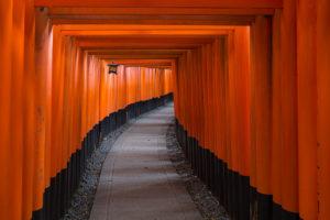Das unbekannte Japan
